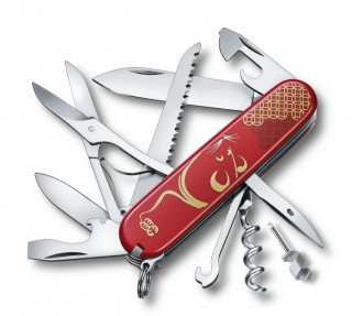 Victorinox Huntsman «Year of the Rat» 2020